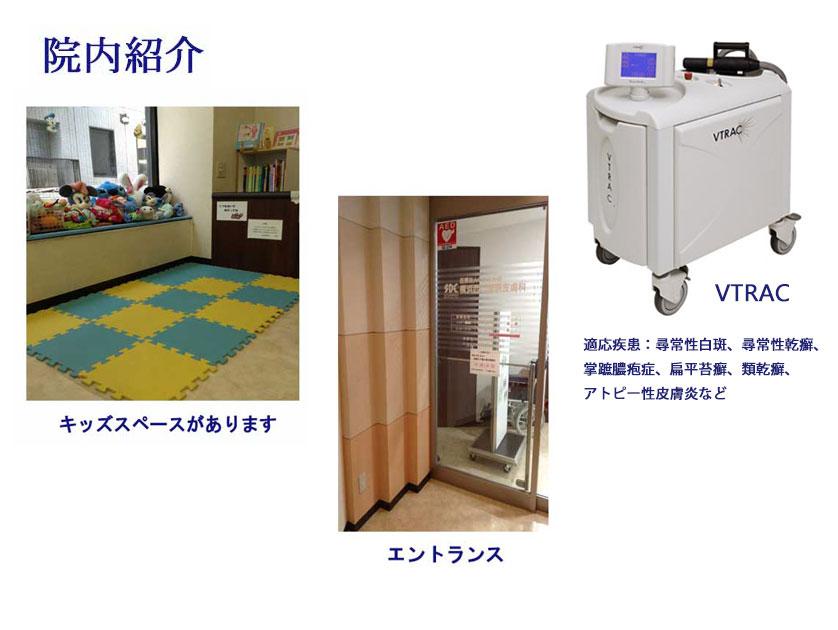 横浜駅から横浜西口菅原皮膚科へのアクセス10