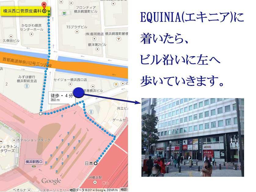 横浜駅から横浜西口菅原皮膚科へのアクセス3