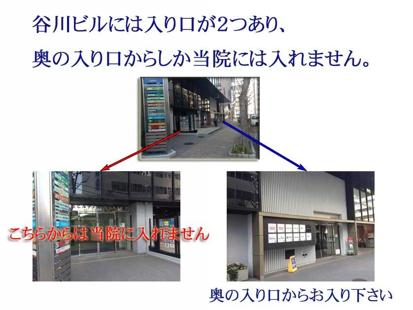 横浜駅から横浜西口菅原皮膚科へのアクセス8